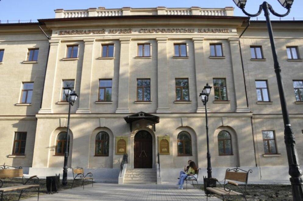 Николаевский областной краеведческий музей