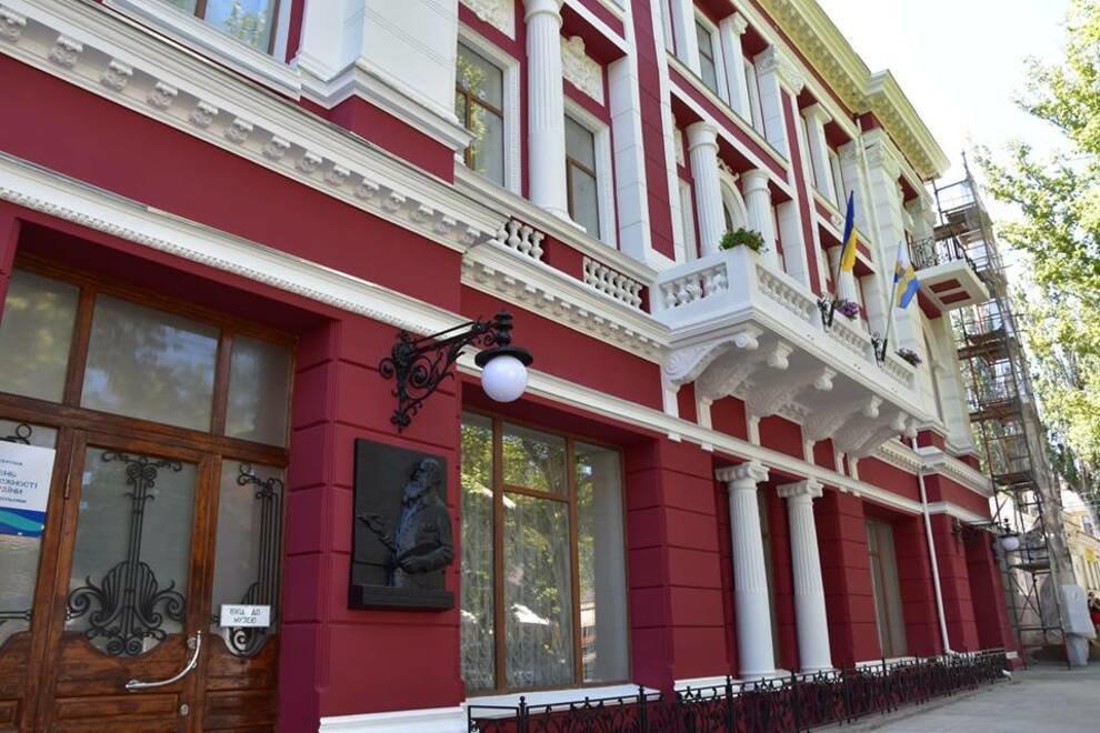 Николаевский областной художественный музей имени В.В. Верещагина