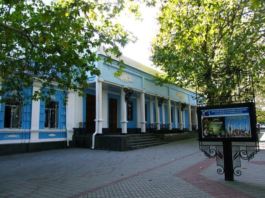 Украинский театр драмы и музыкальной комедии