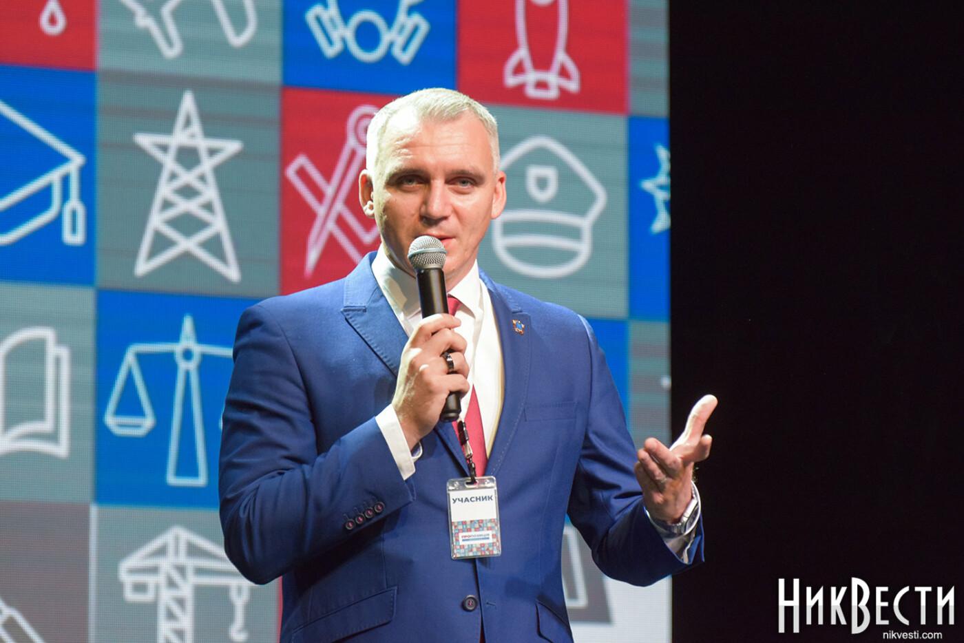 Выборы-2020: какие партии в Николаеве уже обнародовали своих кандидатов, фото-1