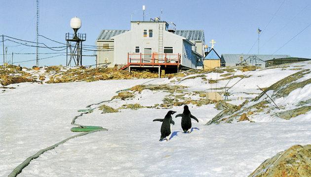 Николаевцам на заметку: начался отбор полярников в экспедицию в Антарктиду, фото-1