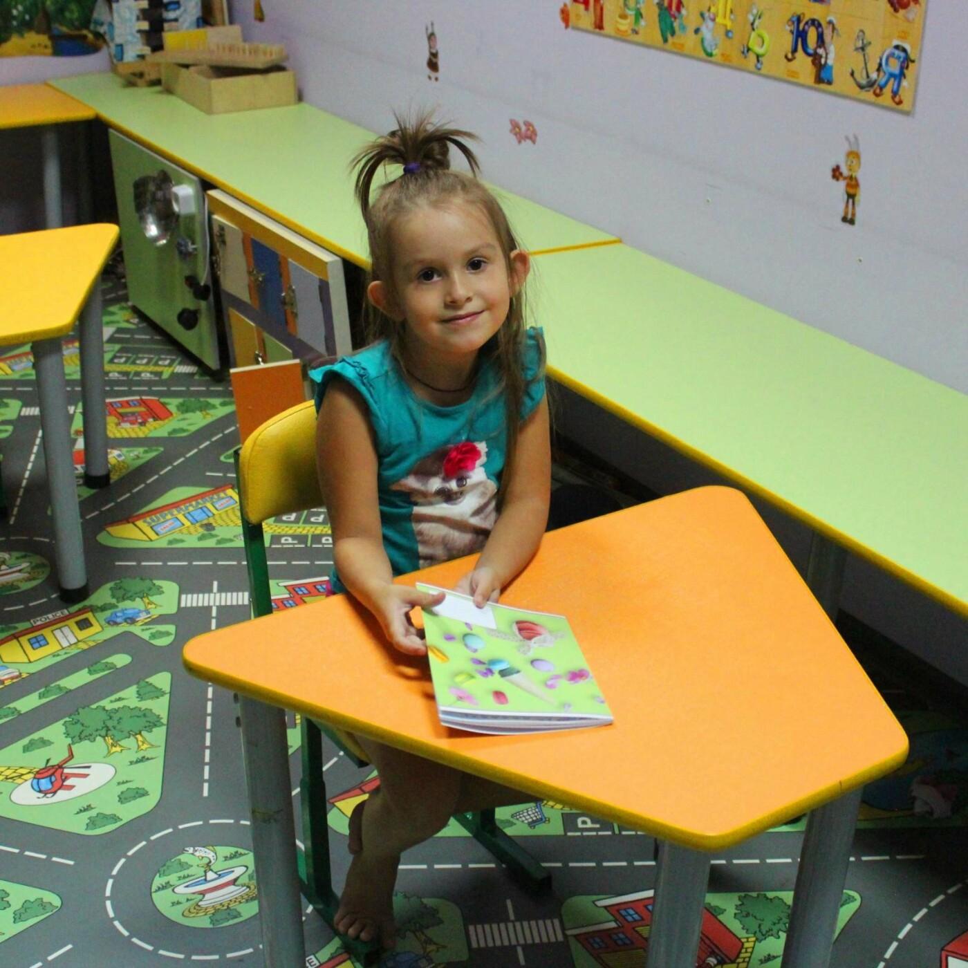 Развитие и образование ребенка в Николаеве, лучшие условия для ваших детей, фото-7