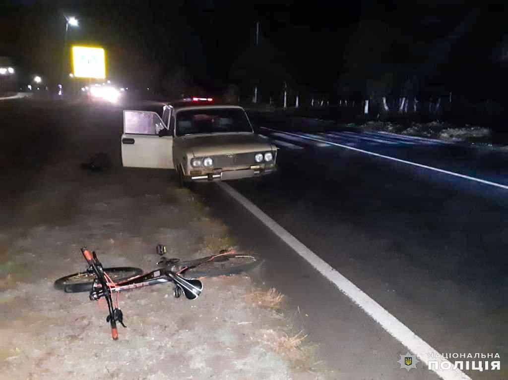 На Николаевщине в ДТП пострадал 11-летний велосипедист, -ФОТО, фото-3