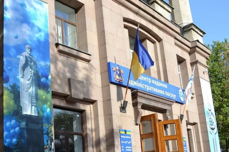 Не работает: что в Николаеве закрыли и почему, - ОБНОВЛЕНО, фото-2
