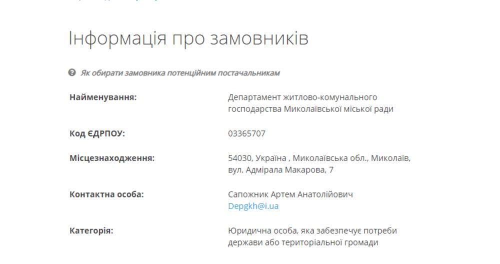 В Николаеве собираются потратить более 2 миллионов гривен на содержание мостов,- ТЕНДЕР, фото-1