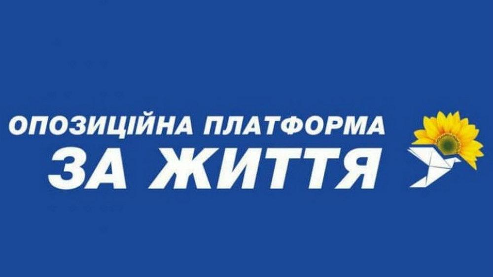 Кто баллотируется на пост депутата  николаевского горсовета, - СПИСОК, фото-1