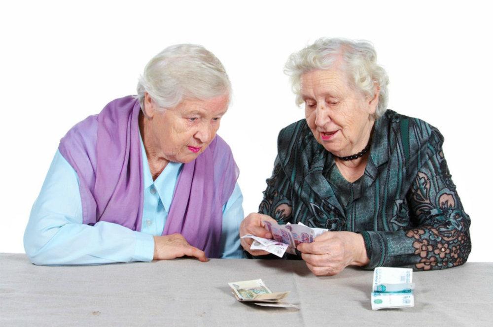 Как николаевцу зарегистрироваться  на сайте ПФУ и рассчитать пенсию, - ИНСТРУКЦИЯ, ССЫЛКИ, фото-1