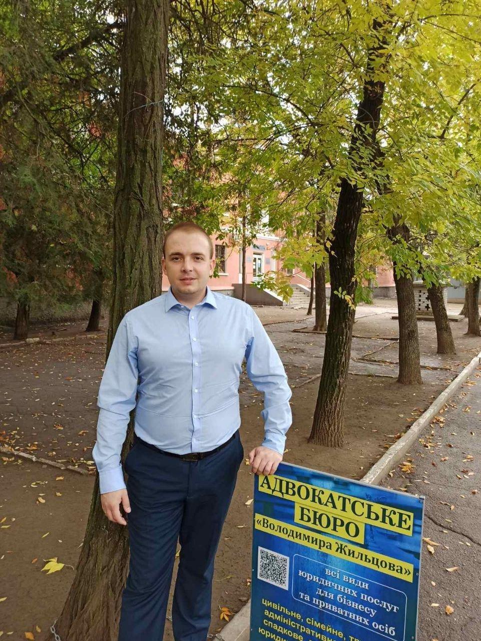 Юридическая и адвокатская помощь в Николаеве , фото-17