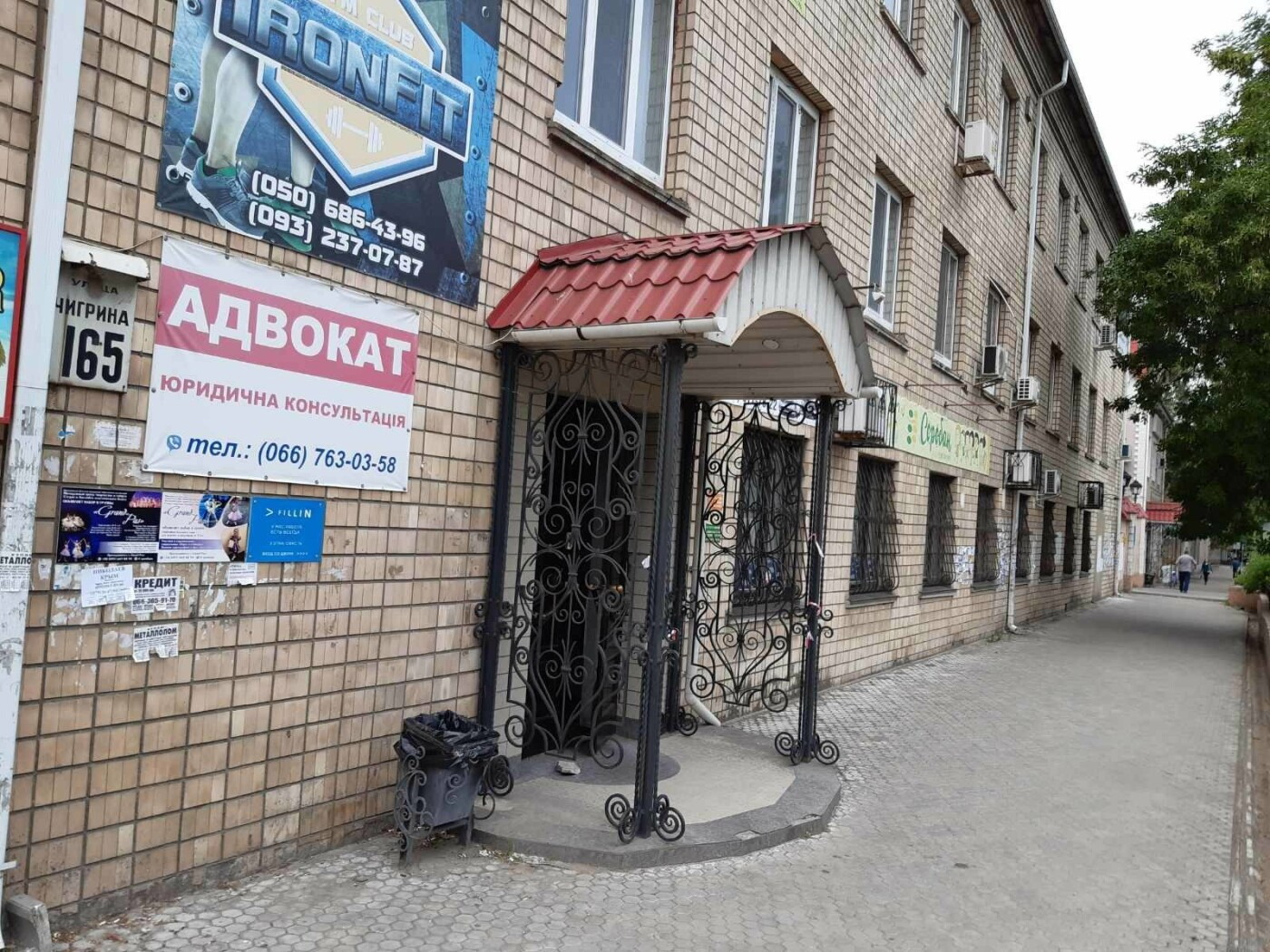 Юридическая и адвокатская помощь в Николаеве , фото-24