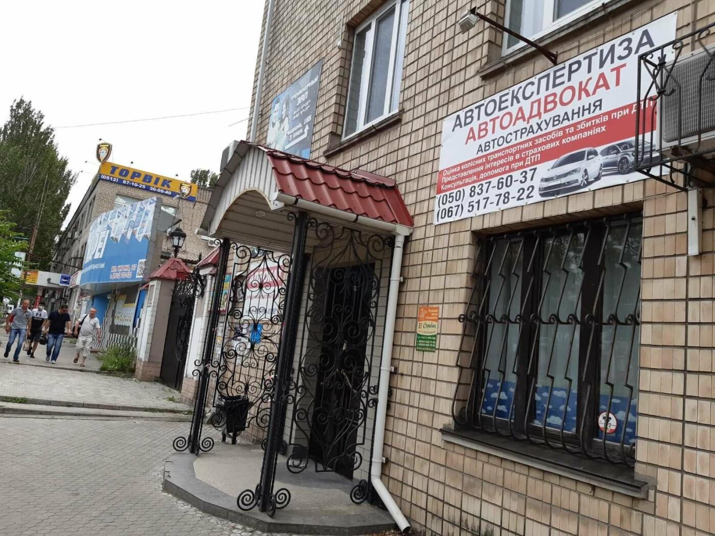 Юридическая и адвокатская помощь в Николаеве , фото-25