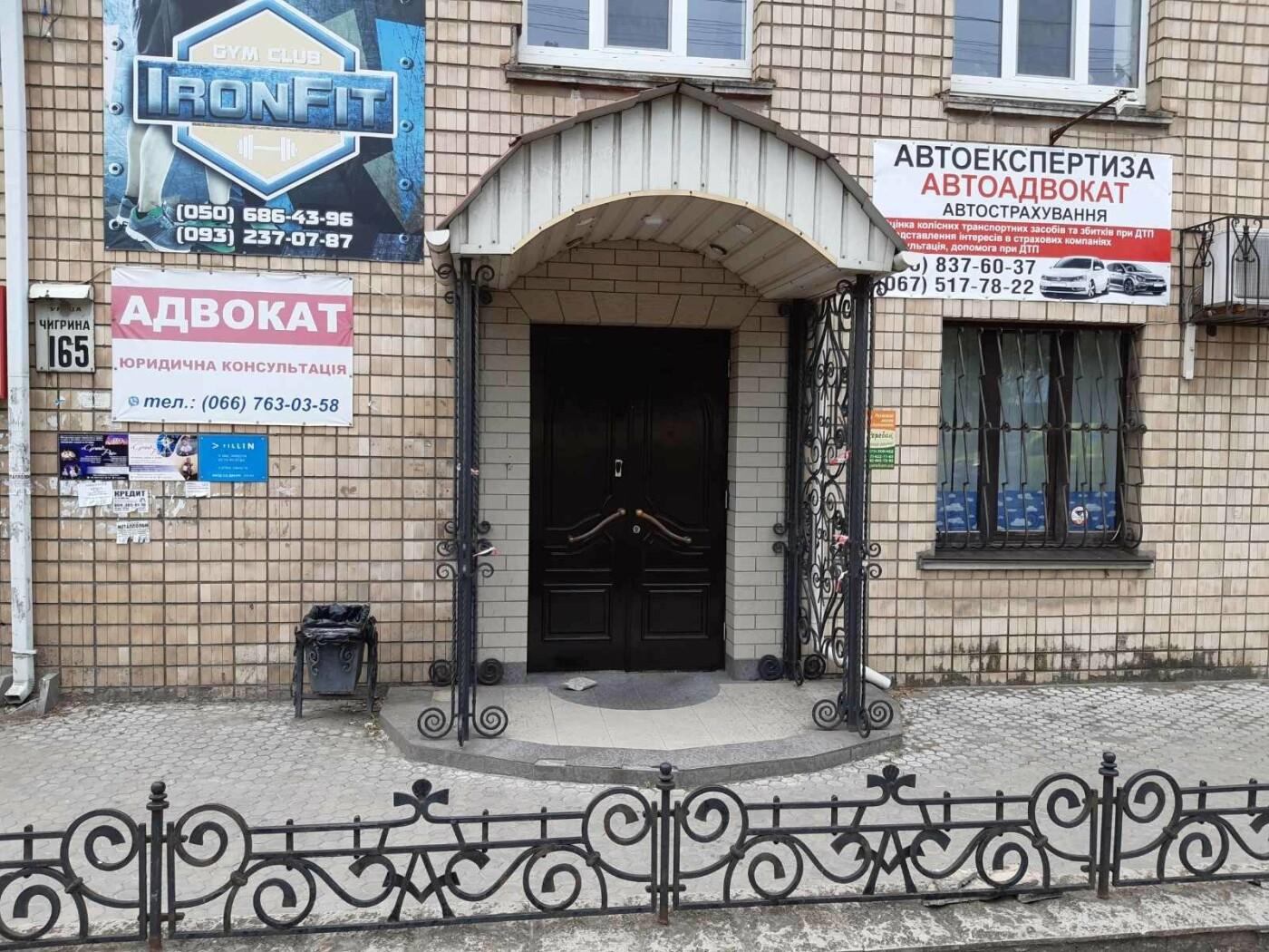 Юридическая и адвокатская помощь в Николаеве , фото-27