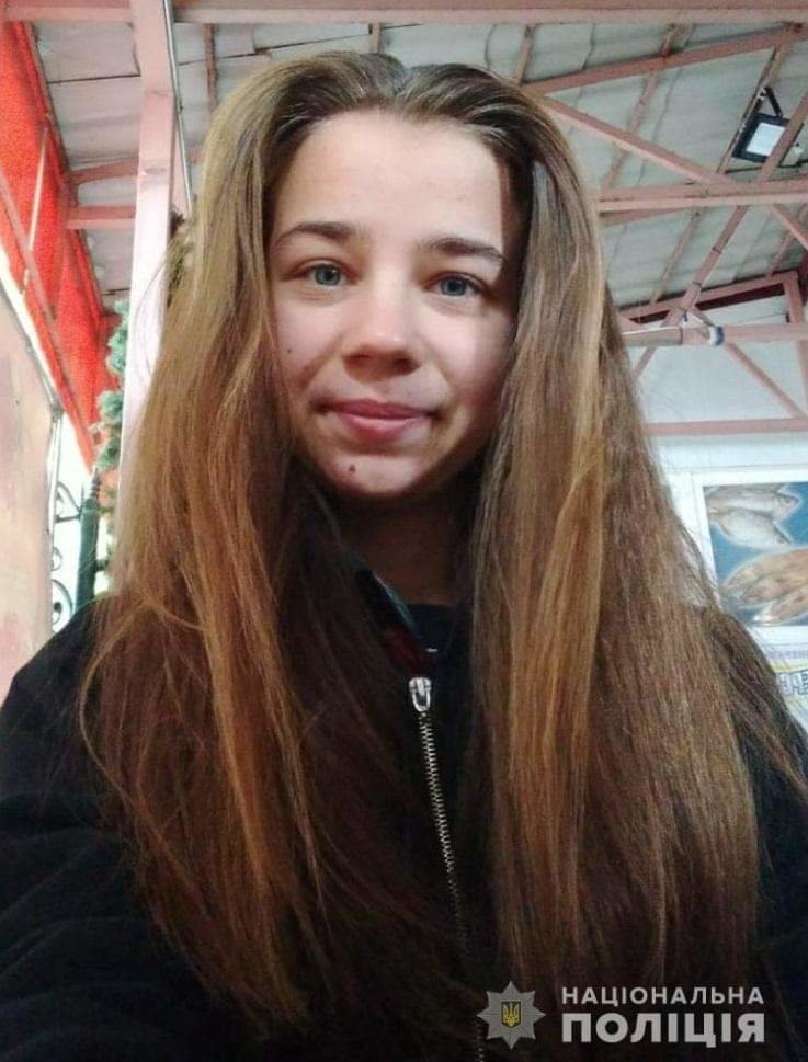 Пропала несовершеннолетняя, В Николаеве пропала несовершеннолетняя Александра Верховодкина