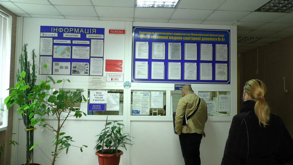 """Как работают Николаевские амбулатории в """"красной зоне"""""""