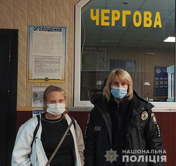 пропавшая девушка из Николаевской области