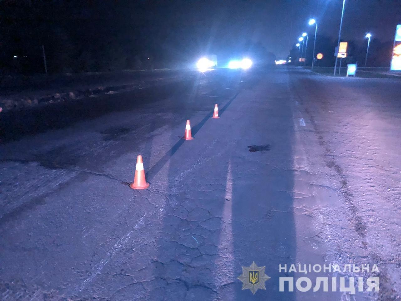 дтп, авария в Николаевской области