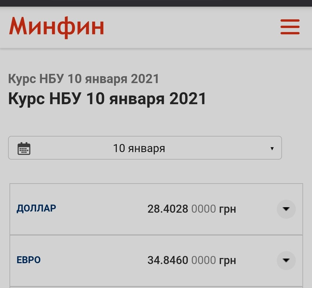 Доллар от 28 гривен и евро от 34 гривен: курс валют в Николаеве, фото-1