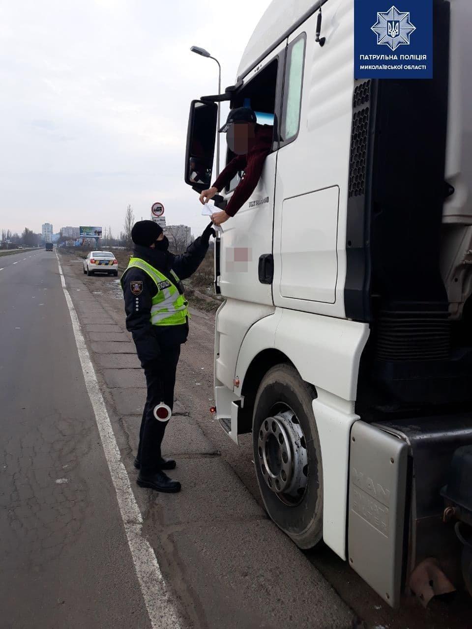 """Въезд фур в Николаев начали ограничивать в """"час пик"""", - ФОТО, фото-3"""