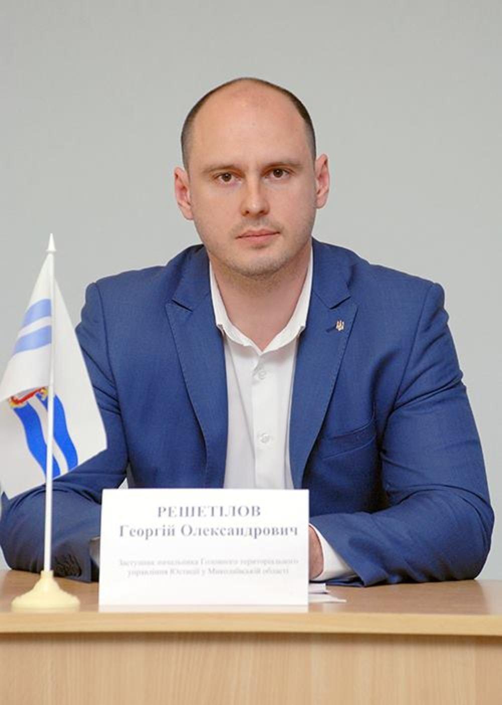 Декларации замов главы Николаевской ОГА