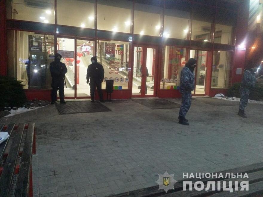 """В Николаеве """"минирование"""" ТРЦ """"City Center"""" оказалось ложным"""