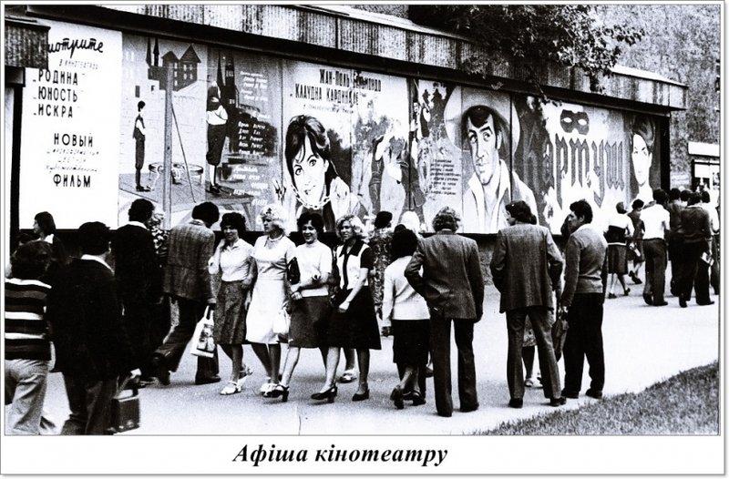 кинотеатры Николаева