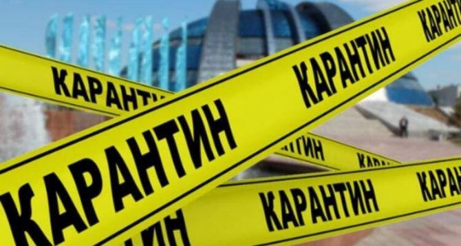 Карантин в Николаеве, Распределение на зоны в Украине