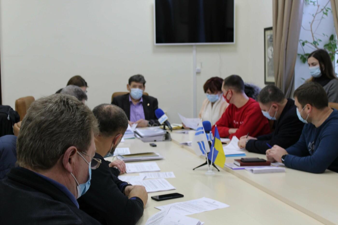 комиссия ЖКХ в Николаева