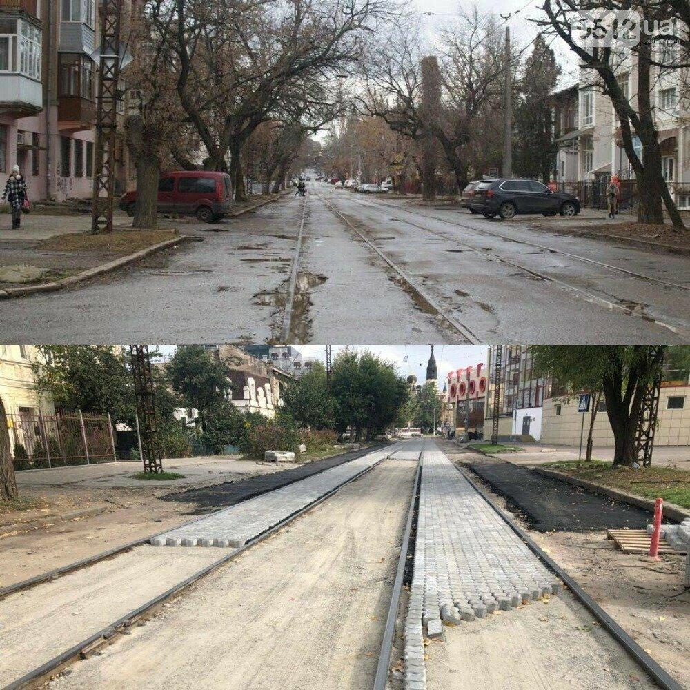 Ремонт улицы Потемкинской в 2020 году