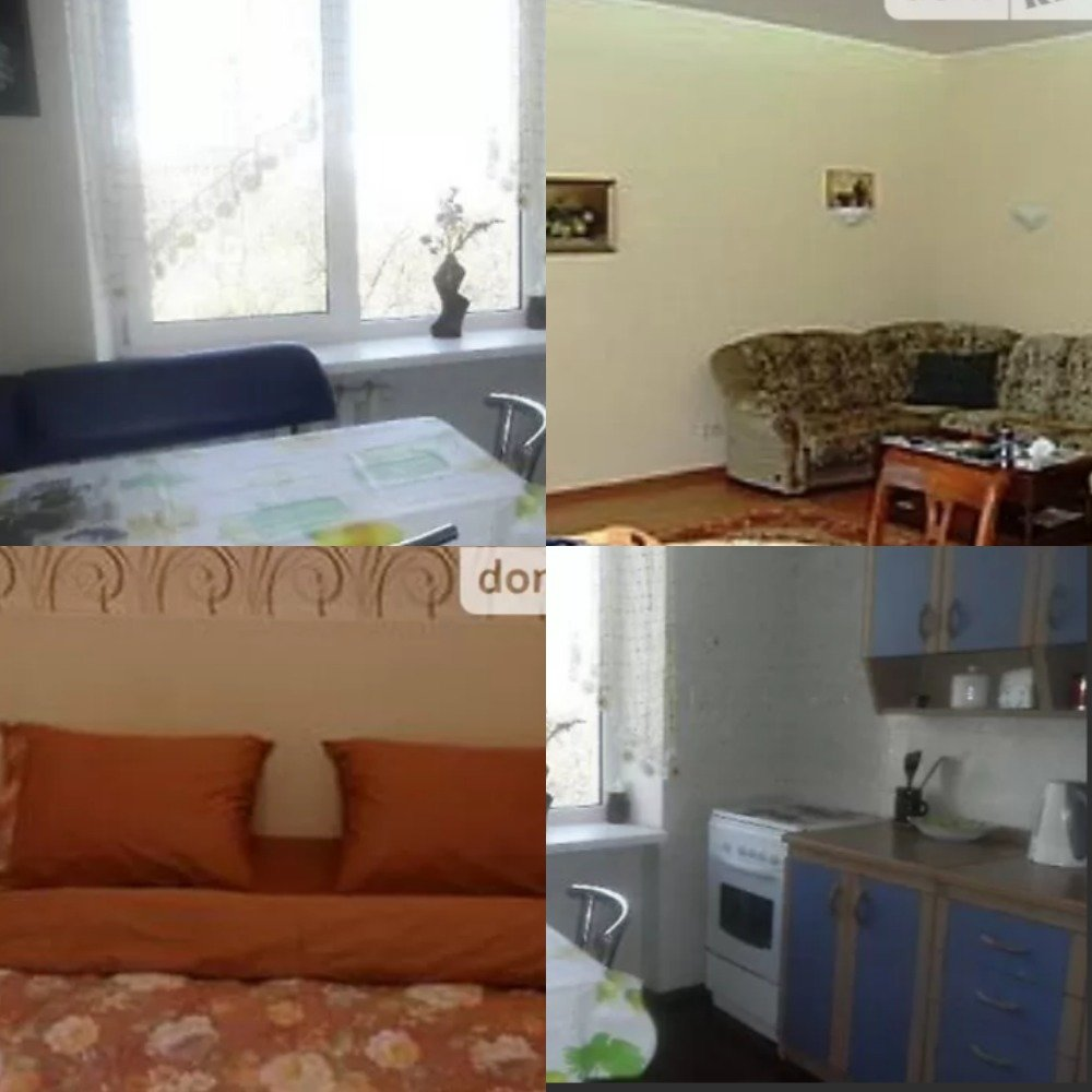 Снять квартиру в Николаеве