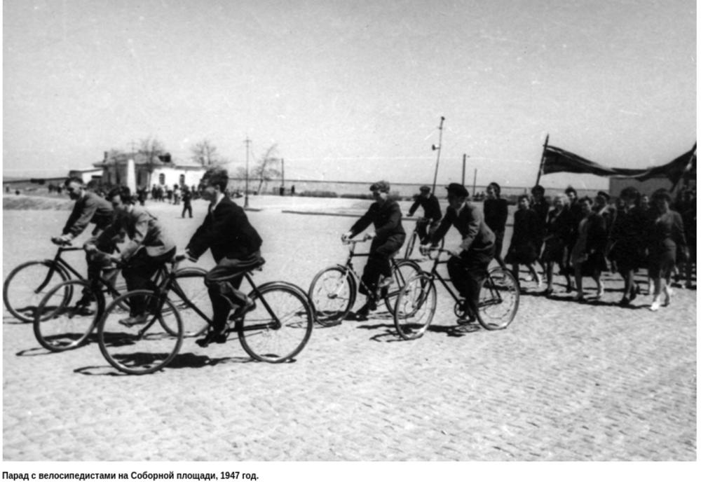 Парад с велосипедистами