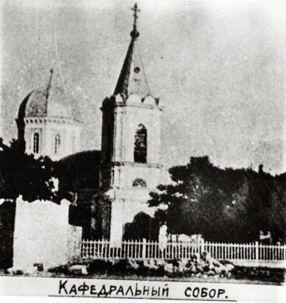 """Кафедральный собор """"Живой церкви"""""""