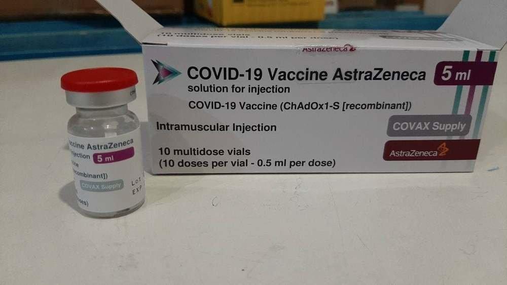 Вакцина  AstraZeneca-SKBio