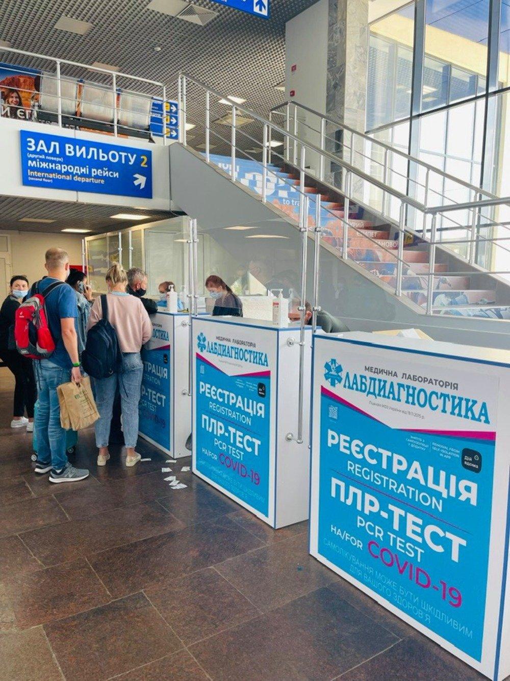 В Николаевском аэропорту можно сдать ПЦР-тест