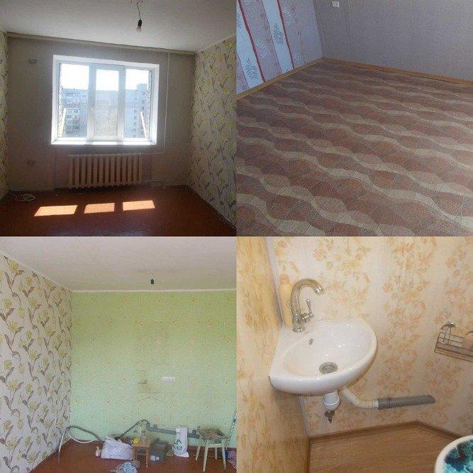 Две комнаты за 13 500 долларов