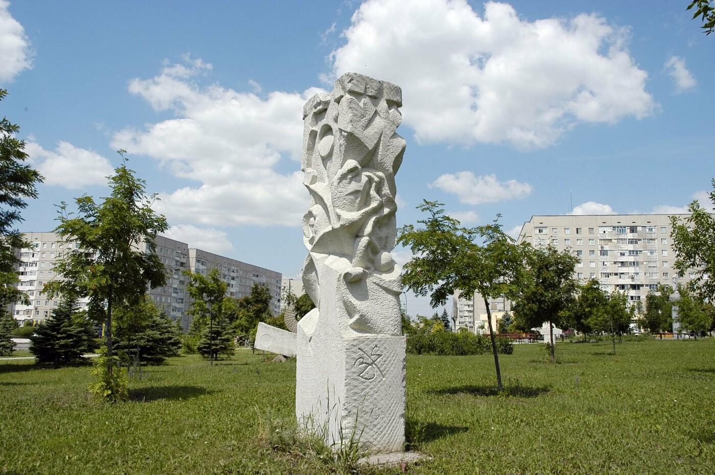 Единственное предприятие такого рода в Украине - Южноукраинская АЭС, - ФОТО