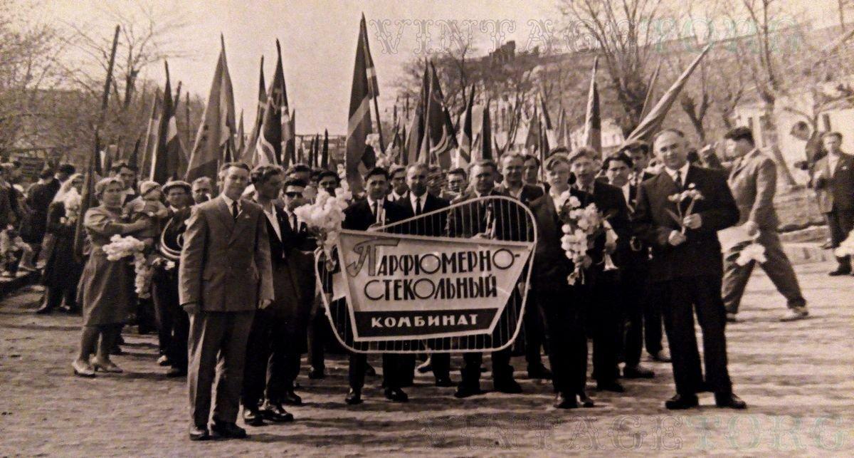 Парфюмерная история Николаева: Алые паруса