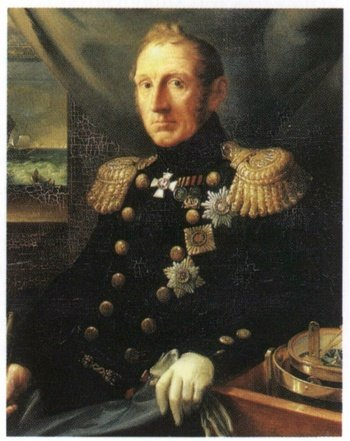 Адмирал Грейг