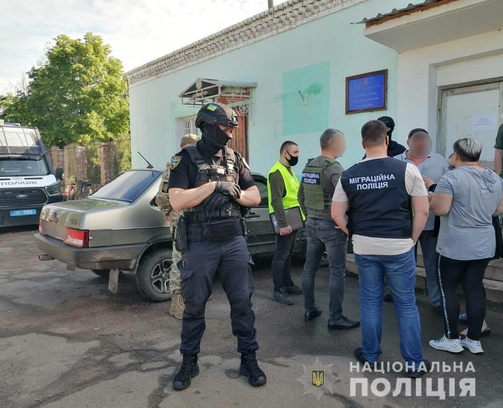 Задержание гражданина Грузии