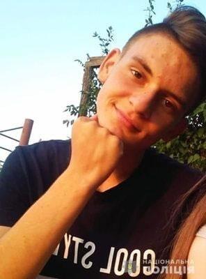 В Николаевской области ищут пропавшего еще в 2019 году Аурелия Гонцу, - ФОТО
