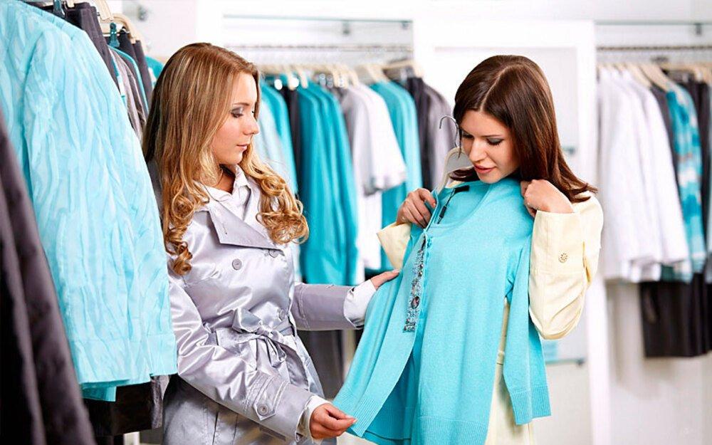 Продавец-консультант женской одежды