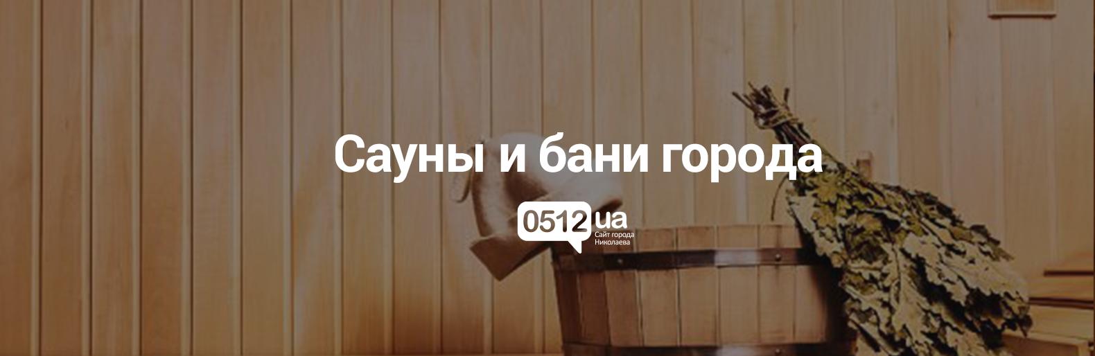 Видео молодежи в сауне, шлюхи г смоленск