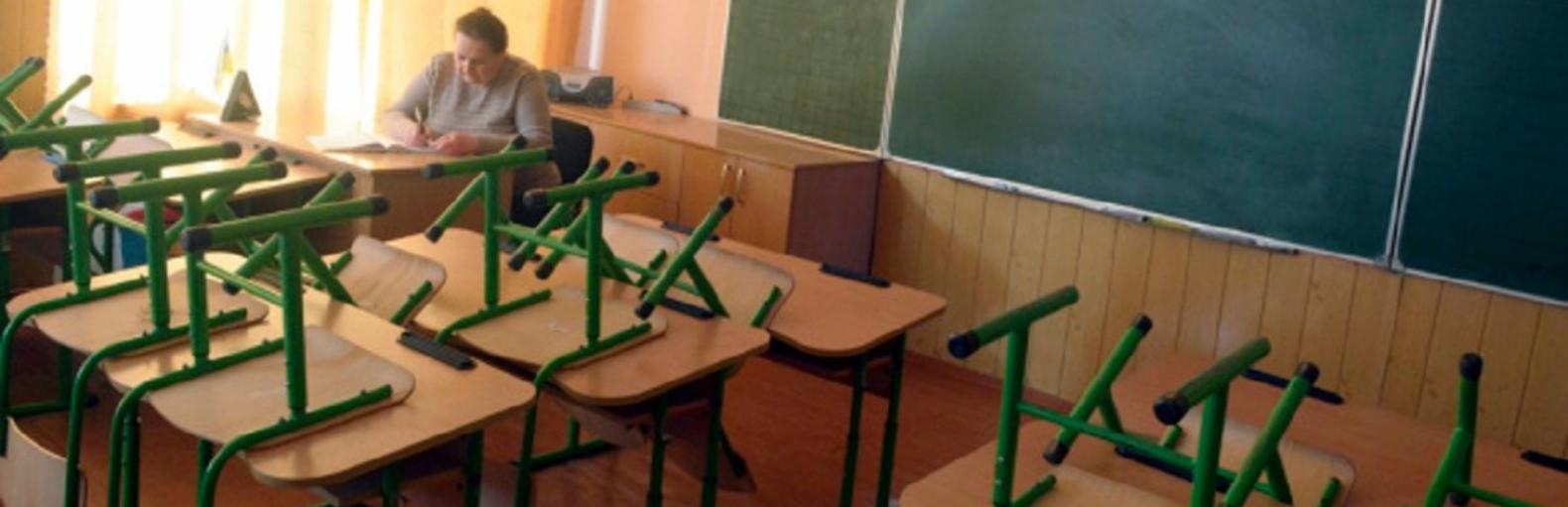 """В Николаеве в 29 школах 86 классов учатся на """"дистанционке"""""""