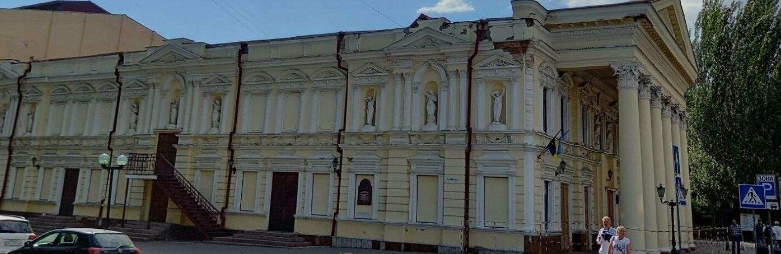 Николаевский облсовет планирует забрать деньги, выделенные на ремонт русдрама