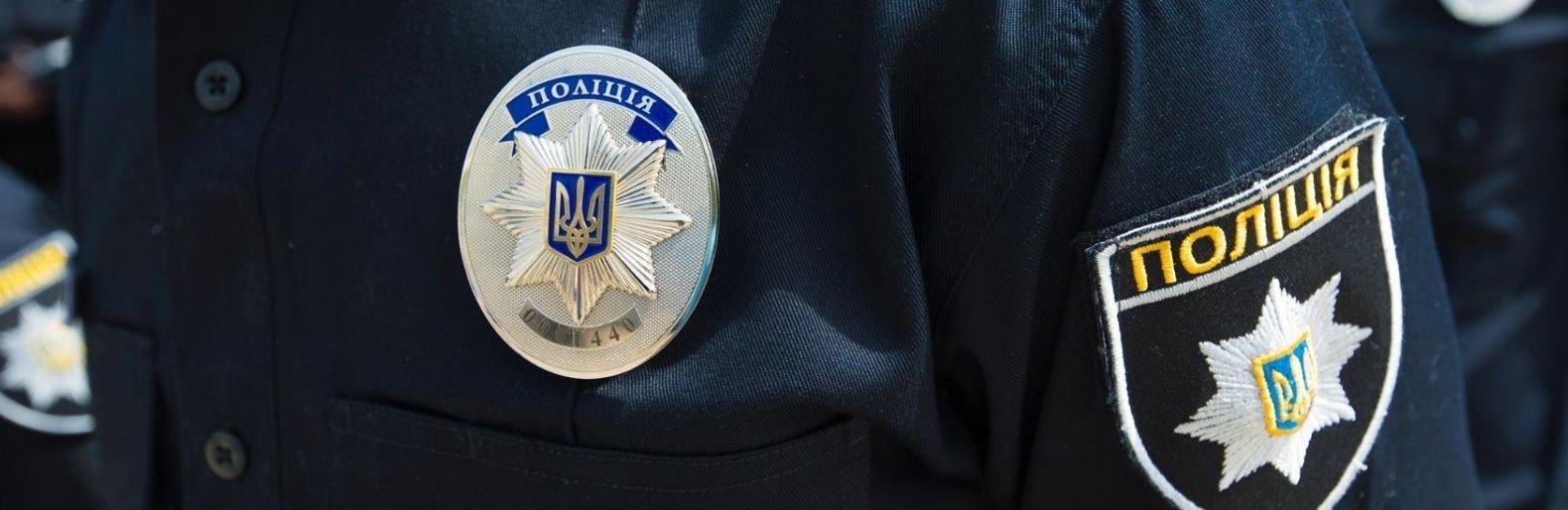 Николаевская полиция открыла уголовное производство из-за использования флага с серпом и молотом