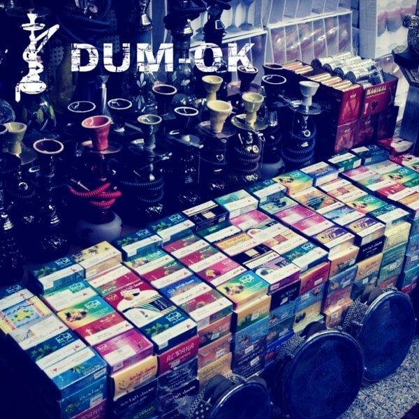 Где закупают табак оптом купить в саратове жидкость для электронных сигарет